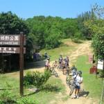 Sai_Kung_West_Country_Park_Wan_Tsai_Ext_1