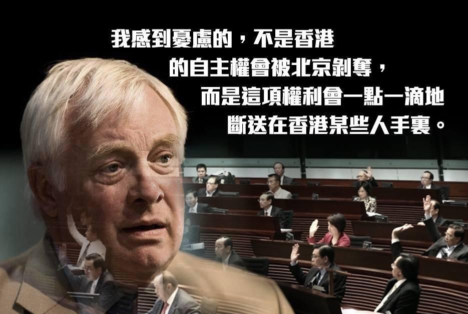 [img]http://www.adpl.org.hk/wp-content/uploads/2013/11/1466081_452744318171161_1347040178_n-e1384145418171.jpg[/img]